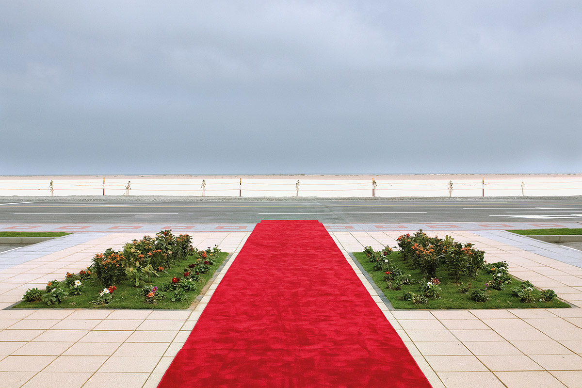 Red Carpet by Philip Cheung (CA)